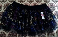 SMALL ADULT OR ML CHILD KIDS MULTI-COLOR SEQUINS TUTU, NWT in Lakenheath, UK