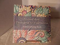 Brand New Beautiful Design & Patterns - Adult Coloring Book in Naperville, Illinois
