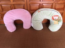 2 Baby Bop Nursing Pillows in Okinawa, Japan
