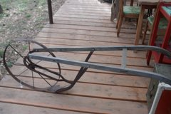Antique Hand Plow in Alamogordo, New Mexico