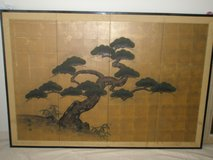 Chinese Painted Screen Modern Commercial Workshop type, Pine tree against Gold Signed in Yucca Valley, California