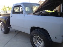 82 dodge d150 sale/trade in Camp Pendleton, California