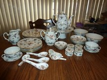 Vintage Asian 40 Piece Bone China Tea Dinner Soup Spoons Rice Bowls Signed Set in Bolingbrook, Illinois
