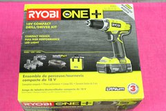 Ryobi One + Drill Kit - New in Unopened Box in Kingwood, Texas