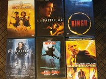 Movies DVD's #1 in Chicago, Illinois
