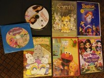 Kids Movies in Chicago, Illinois