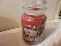 Yankee Candle (Home Sweet Home) in Joliet, Illinois