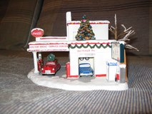 Hawthorne Village Coca Cola Holiday Magic Service Center in Elgin, Illinois