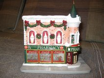 Hawthorne Village Coca Cola St. Nick's Pharmacy in Elgin, Illinois