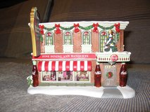 Hawthorne Village Coca Cola Holiday Village Supper Club in Elgin, Illinois