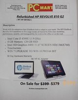 Refurbished HP Elitebook Revolve 810 G2 i5 128GB 4GB Business Tablet in Glendale Heights, Illinois
