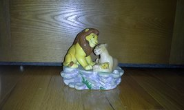 Lion King Music Box in Chicago, Illinois