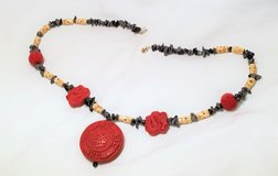 """Red Dragon Cinnabar Bead Black 22"""" Necklace Pendant Statement Chain Strand in Kingwood, Texas"""