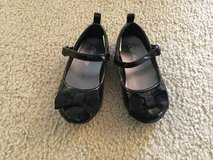 Old Navy black patent mary janes...size 6 in Oswego, Illinois