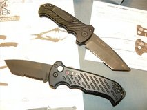 GERBER  06  Tanto Automatic Knife---- New in Package in Camp Lejeune, North Carolina