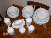 Dishes 4 pc place setting + serving dishes in Schaumburg, Illinois