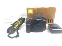 Nikon D810 w/Nikon Battery Grip & Kirk L Bracket (for use with grip) in Spangdahlem, Germany