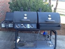 Gas/ Charcoal Grill in Camp Lejeune, North Carolina