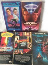 Star Trek-The Motion Picture 1-5 in Perry, Georgia
