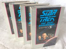 VHS Sealed: Star Trek Next Generation Collector Edition in Perry, Georgia