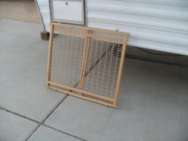 ^^^  Baby Gate  ^^^ in Yucca Valley, California
