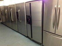 Side by Side Stainless Steel Refrigerator Units in Camp Pendleton, California