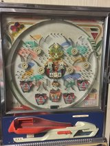 70's? Plachinko machine in Camp Pendleton, California