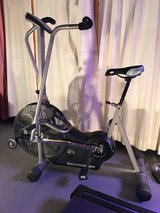 Air Dyne Exercise Bicycle in Joliet, Illinois
