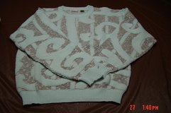 B) Vintage Mens Sweaters in Lockport, Illinois