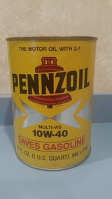PENNZOIL Oil Quart 10W-40 Motor Oil Paper Can Stock No 3651 VINTAGE 1970s UNOPENED in Lockport, Illinois