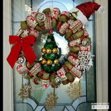 Ugly Sweater Christmas Wreaths in Fort Hood, Texas