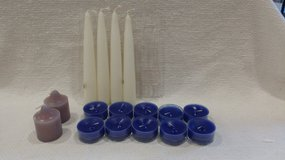 Partylite Candles - Variety in Naperville, Illinois