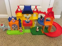 Lil People Mickey Mouse Castle in Cleveland, Texas
