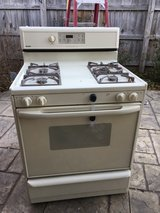 Kenmore Gas Stove/ Oven in Elgin, Illinois
