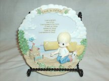 Precious Moments - Love is Patient - Plate in Bolingbrook, Illinois