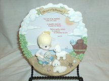 Precious Moments - Lord Is My Shepherd - Plate in Bolingbrook, Illinois