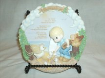 Precious Moments - The Lord's Prayer - Plate in Bolingbrook, Illinois