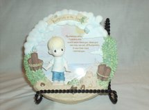 Precious Moments - Footprints in the Sand - Plate in Bolingbrook, Illinois