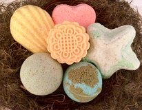 Aromatherapy Fizzy Bath Bombs ~ in Warner Robins, Georgia