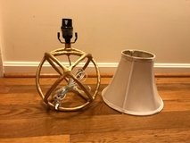 Table Lamp, Gold in Fort Knox, Kentucky