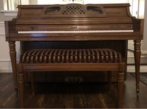Kimball Upright Artist Console Piano in Lockport, Illinois
