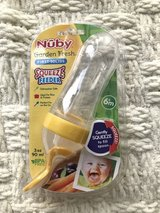 NEW Nuby Garden Fresh Silicone Squeeze Feeder with Spoon and Hygienic Cover in Okinawa, Japan