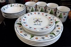 Home essentials holiday dish set in Fort Meade, Maryland