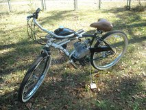 motorized bicycle in Byron, Georgia