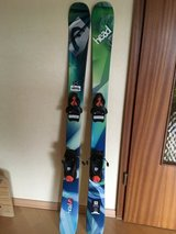 kids Head skis w/bindings Length=118 in Stuttgart, GE