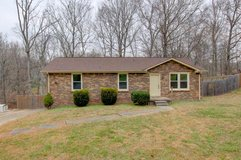 House For Sale ~ REDUCED in Fort Campbell, Kentucky