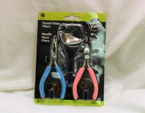 NEW 2 Craft Pliers Side Cutter Jewelry Making Cousin Hobby Fix Design Hand Needle Nose in Houston, Texas