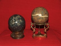Marble Sphere Planet Moon Orb / Brass Base Large Round Agate in St. Charles, Illinois
