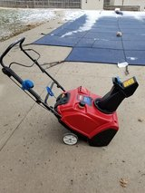 """Toro Power Clear™ 221QR (21"""") 141cc Two-Cycle Single-Stage Snow Blower w/ Quick Chute in Fort Leavenworth, Kansas"""