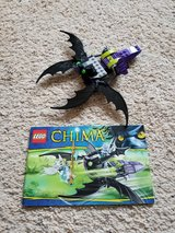LEGO Chima Set #70128 in Camp Lejeune, North Carolina